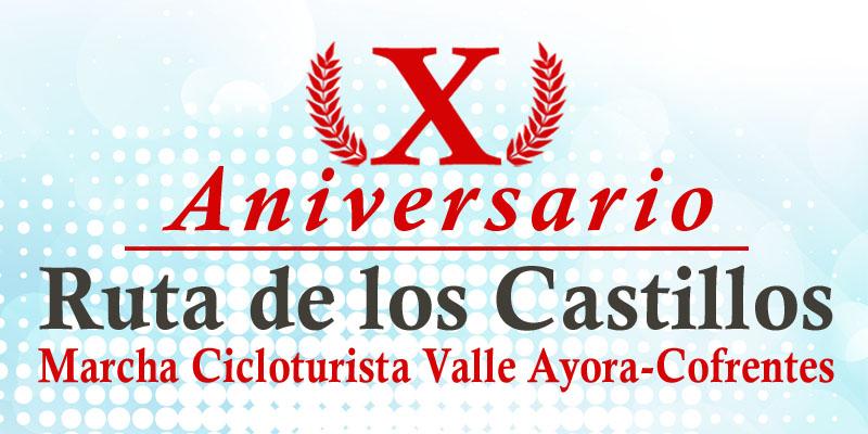 X Ruta de los Castillos 2018